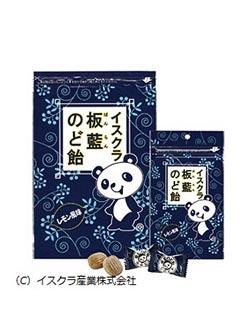 イスクラ板藍のど飴 イスクラの漢方薬のご購入は、表参道・青山・原宿・渋谷エリアにある漢方薬店・薬戸金堂へ