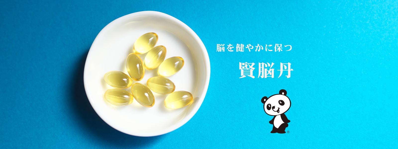 イスクラ星火賢脳丹 イスクラの漢方薬のご購入は、表参道・青山・原宿・渋谷エリアにある漢方薬店・薬戸金堂へ