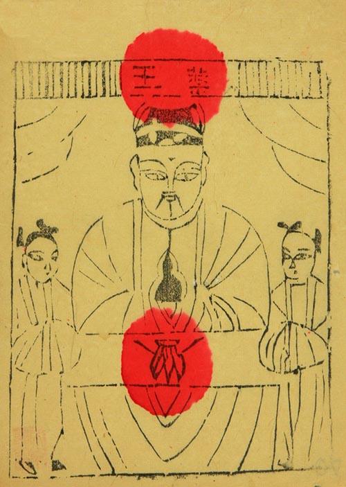 衛気を強くする漢方薬 イスクラの漢方薬のご購入は、表参道・青山・原宿・渋谷エリアにある漢方薬店・薬戸金堂へ