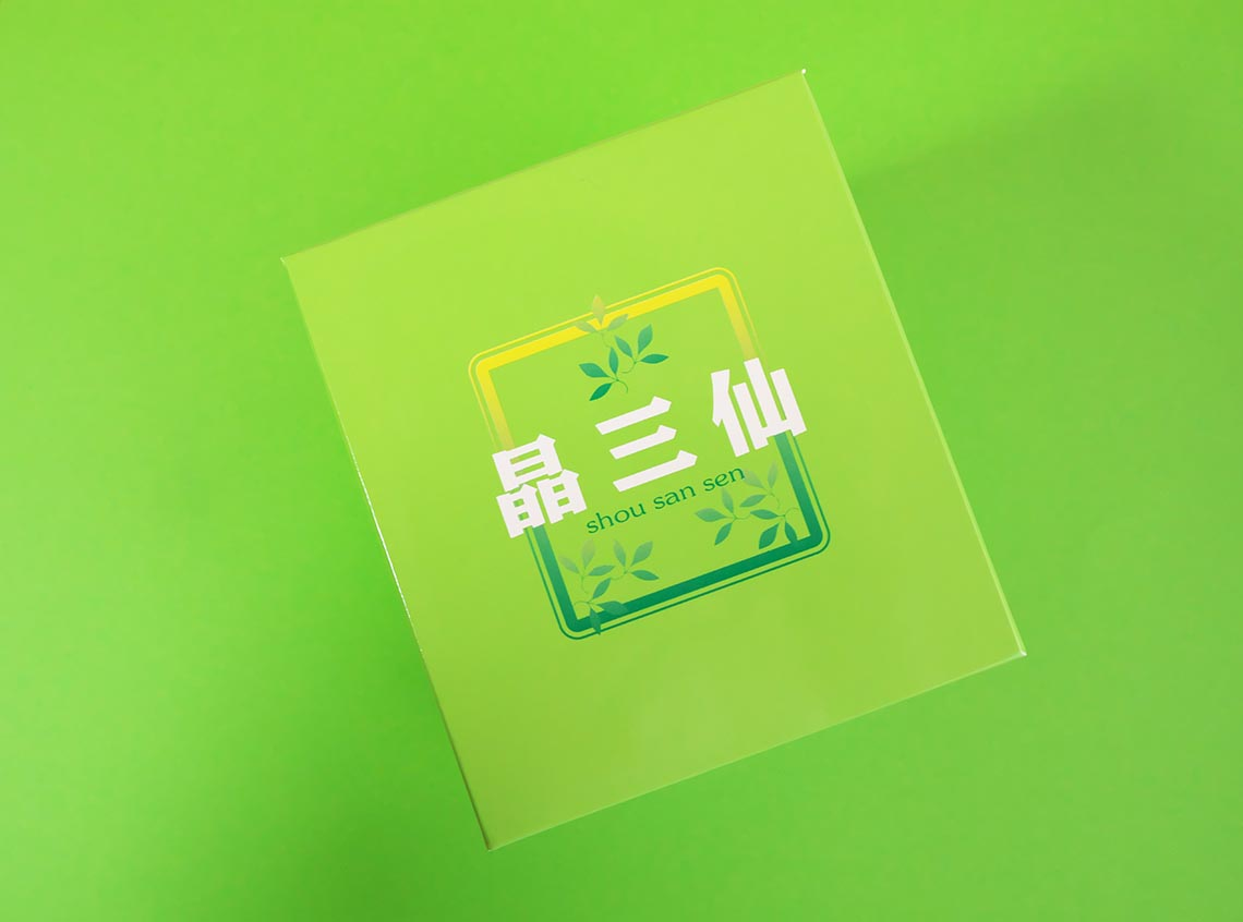 晶三仙 (C)イスクラの漢方薬なら薬戸金堂・源保堂鍼灸院へ